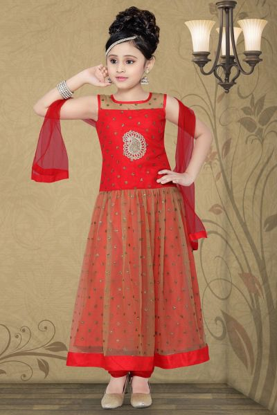 Beige Net Kids Anarkali Dress (NFG-030)
