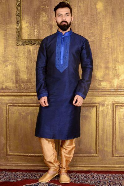 Blue Art Banarasi Silk Kurta (NMK-3532)