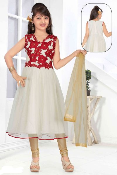 Cream Net Girls Salwar Kameez (NFG-141)