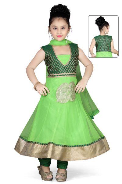 Green Net Girls Salwar Kameez (NFG-103)