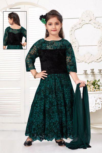 Green,Black Net Girls Salwar Kameez (NFG-228)